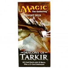 Dragons of Tarkir Event Deck cod 630509286126