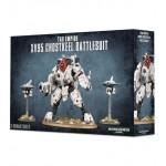 XV95 Ghostkeel Battlesuit cod 5011921064922