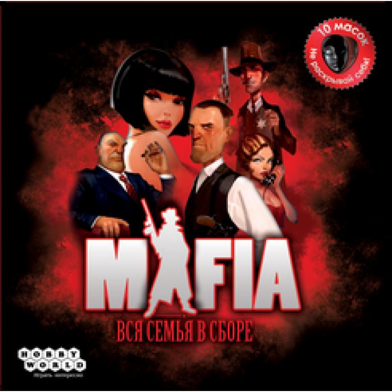 Mafia Vendetta