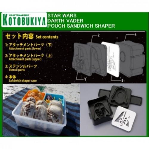STAR WARS - DARTH VADER POUCH SANDWISH SHAPER cod 812771022828