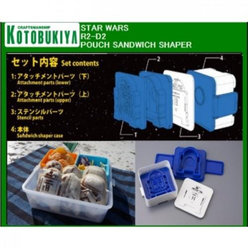 STAR WARS - R2-D2 POUCH SANDWISH SHAPER cod 812771022842