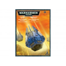 SPACE MARINE DROP POD cod 5011921010561