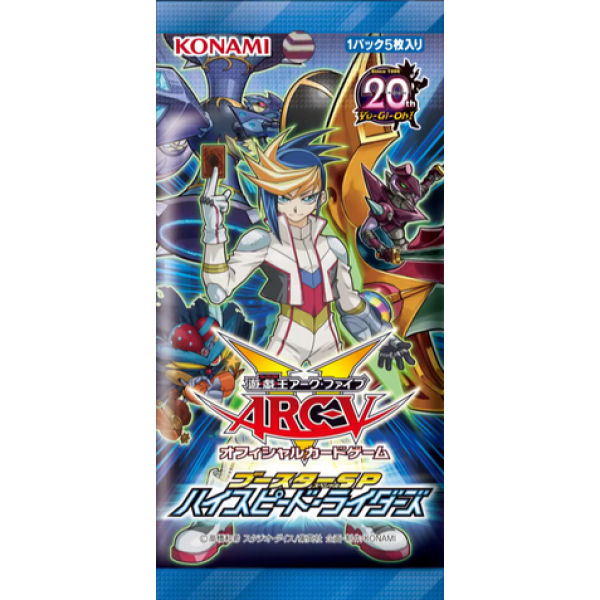 YGO  HIGH SPEED RIDERS BOOSTER cod 4012927445242