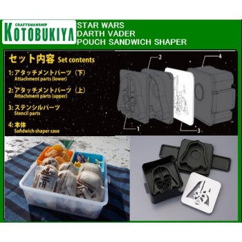 STAR WARS - DARTH VADER POUCH SANDWISH SHAPER